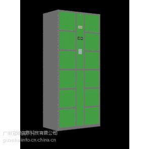 厂家供应 冠辉 GH-IC24 24门IC卡式存包柜