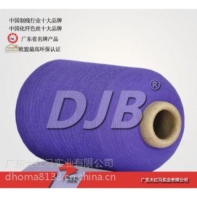 供应70d/2弹力丝尼龙66价格织袜