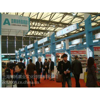 上海博扬展业提供--2016华交会标准及特装展位