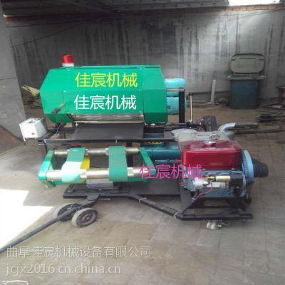 河北青贮饲料打捆包膜机厂家直销 全自动秸秆包膜打捆一体机哪里有卖的