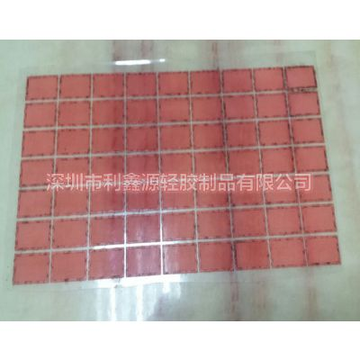 云南吸音棉 铝塑板保护膜 板式橡胶垫诚信