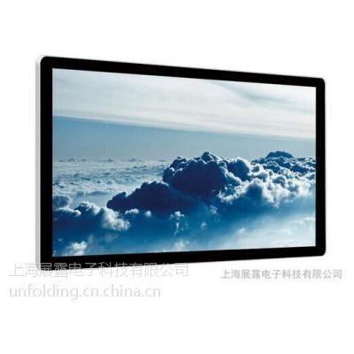 上海展露提供42寸壁挂网络版高清液晶显示器广告机(UNF-L420)