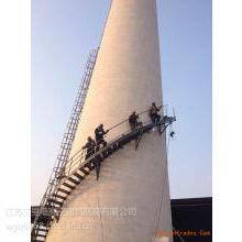 专业烟囱安装旋转梯欢迎访问