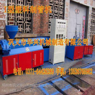 塑料制管机名品设备节能降耗