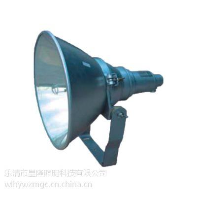供应海洋王NTC9200-J1000防震型超强投光灯
