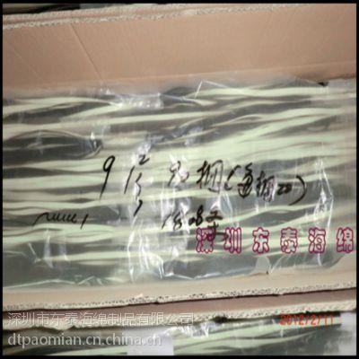 橡胶泡棉条 单面带胶橡胶泡棉条 密封缓冲耐高温防火橡胶泡棉条生产厂家