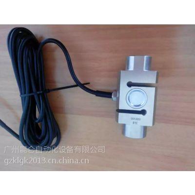 供应昆仑S型KL-301N拉压力(测力)传感器