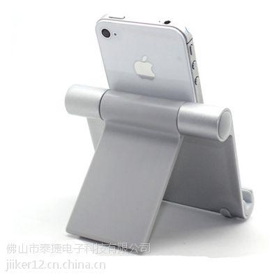 外贸爆款铝合金手机支架 多功能平板电脑手机支架 360旋转支架
