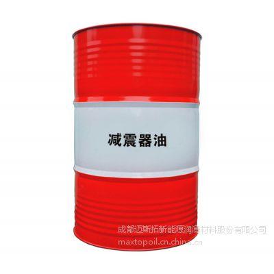 成都迈斯拓减震器油 汽车减震器用油