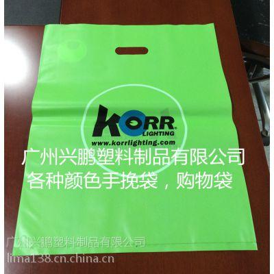 厂家生产 塑料购物袋 广州兴鹏塑料制品有限公司 按要求订做 各种各样塑料袋