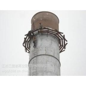 ***的专业的维修烟囱顶口、安装航空障碍灯公司