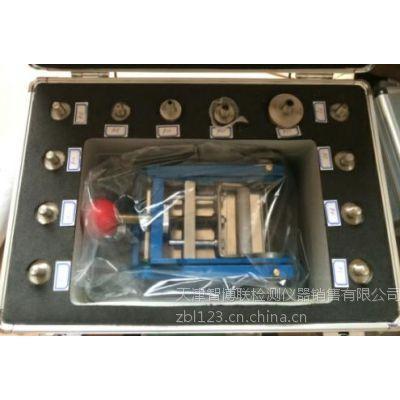 漆膜圆柱弯曲试验仪-天津智博联QTY-32漆膜弯曲试验器
