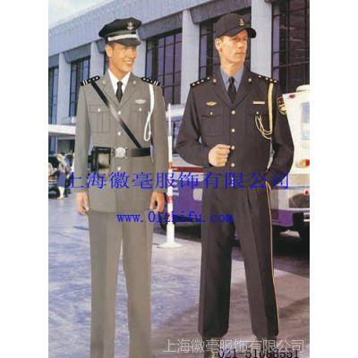 供应新款上海物业保安服定做 物业管理员服装 物业工作服制服定做加工