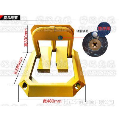 正品八角手动车位锁 O型车位锁地锁 八角车位锁 加厚耐压防撞