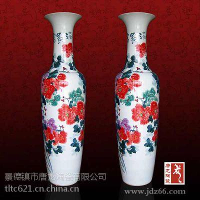 景德镇陶瓷大花瓶图片,景德镇瓷器大花瓶价格