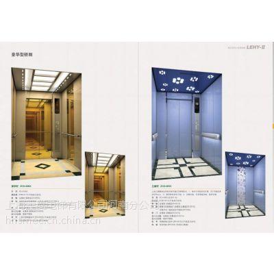 三菱观光电梯系列进口三菱电梯郑州公司