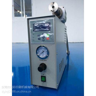 等离子处理机PP料表面处理机 火焰处理机 电晕处理机