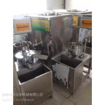 小型豆腐机花生豆腐机不锈钢豆腐机器电气两用购机免费培训技术
