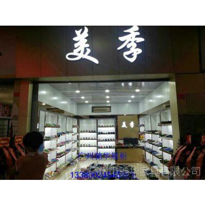 2015新款运动鞋展示柜 大小店铺鞋货架 商场鞋展示架 低价格