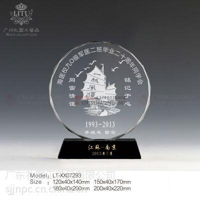 供应水晶模型礼品 一帆风顺纪念品 水晶帆船礼品定做 同学会纪念品,广州制作同学聚会纪念品公司