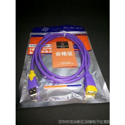 USB延长线电脑笔记本高速usb数据线加长线延长线3米