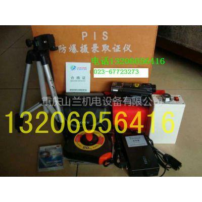 供应PIS防爆摄像机