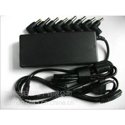 供应深圳厂家供应多功能90W自动调压电脑适配器 笔记本适配器 电脑充电