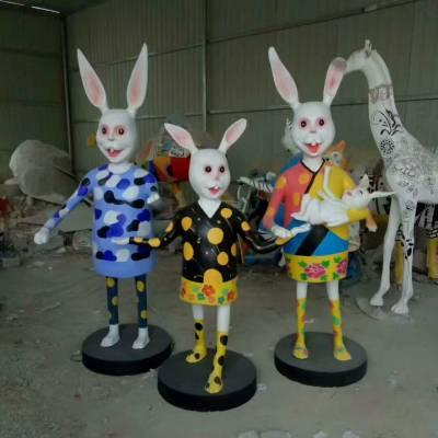 玻璃钢羊秘书水牛局长狮子市长北极熊雕塑树脂工艺品疯狂动物摆件