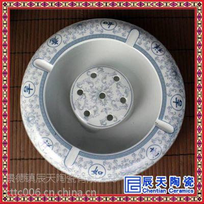 厂家陶瓷烟灰缸 烟灰缸酒店定做 批发陶瓷烟灰缸