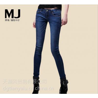 厂家直销男女服装进货便宜牛仔裤批发厂家 新款牛仔裤