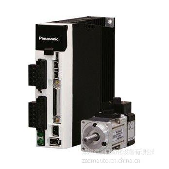 供应MSMD012P1V MADDT1205003 日本松下A4系列伺服电机