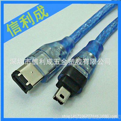 厂家热销 透明兰 1394线 IEEE 1394连接线