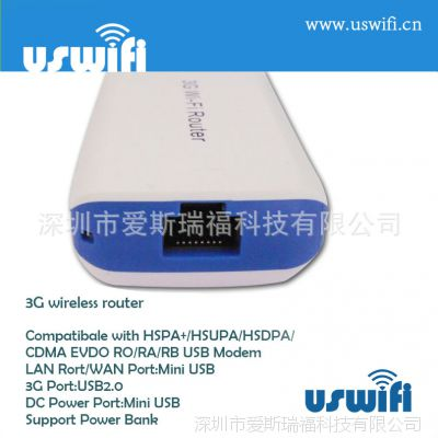 车载wifi 外接3G网卡 移动电源3G无线路由器 赠礼 RJ45 直销