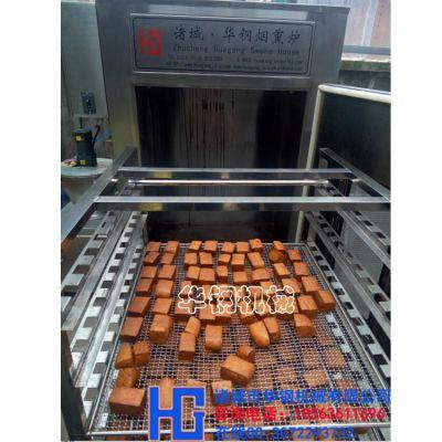 厂家特价销售四川贵州豆干烟熏炉 省电环保 诸城华钢100烟熏炉