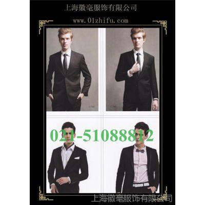 供应男士高档西装量身订做 上海办公职业装 白领文员工作服定制