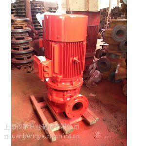 上海消防泵XBD8/27.8-100L立式消火栓泵XBD7/26-100L室内喷淋泵厂家价格