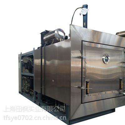 田枫冷冻式干燥机TF-SFD-5