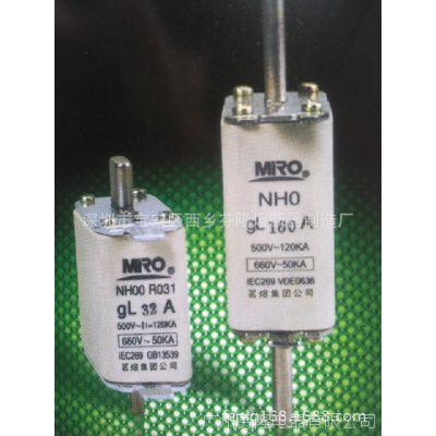 假一赔百-R039A/500-700A方管刀型熔断器-原厂***