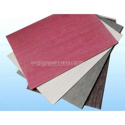 耐油石棉橡胶板|骏驰出品NY200耐油石棉橡胶板GB/T539-2008