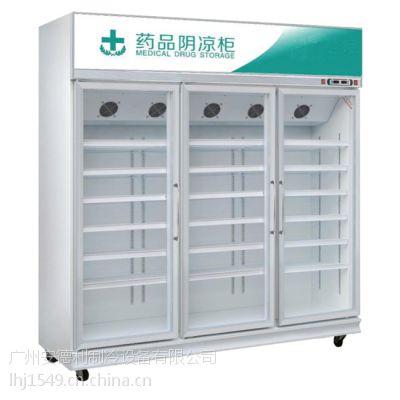 供应安德利YCB三开门医用冷柜 美观易清洁