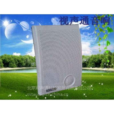 bsst,壁挂音箱,音箱功放,音箱喇叭, 电价格***,质量话-4008775022