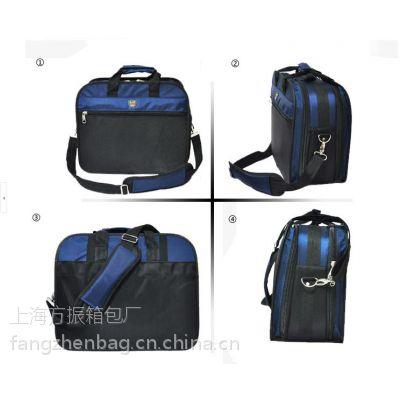 多功能工具包fzbj010订做上海工具包订制箱包定制13764750532