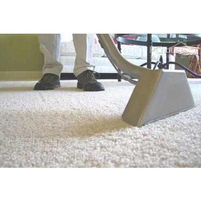 上海市专业地毯清洗/虹口区地毯清洗/地毯清洗价格/朗立洁供