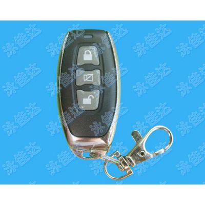 1527遥控器 灯具遥控器 LED遥控器 点火器遥控 防盗遥控 开关遥控