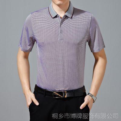 迪赛羊***男士短袖T恤 男装桑蚕丝格子中老年夏装t恤 宽松男t恤