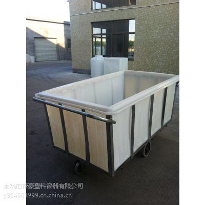 厂家供应1100Lpe塑料方箱配推布车 质量保证