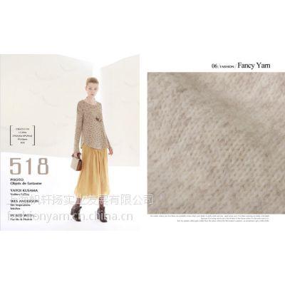 1/2.8NM 含尼龙、羊毛成分喷毛纱