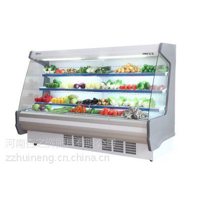 供应斯科曼风幕柜 超市风幕柜/立风柜(SLG-2500FB)