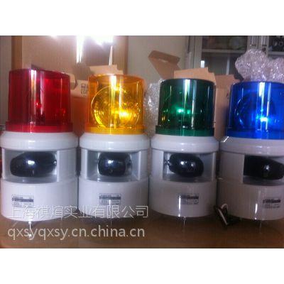 韩国Q-LIGHT声光警示灯S100D