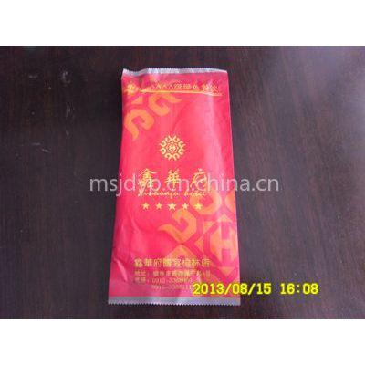 供应西安酒店消毒湿巾定做 消毒湿巾价格 消毒湿巾订做数量 消毒湿巾厂家